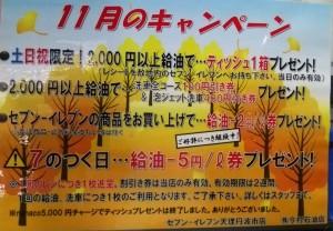 15-11-02-01-20-38-710_deco