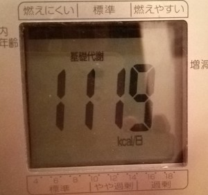 15-11-23-23-02-12-105_deco